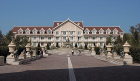 Lago di Garda Hotel GARDALAND HOTEL RESORT